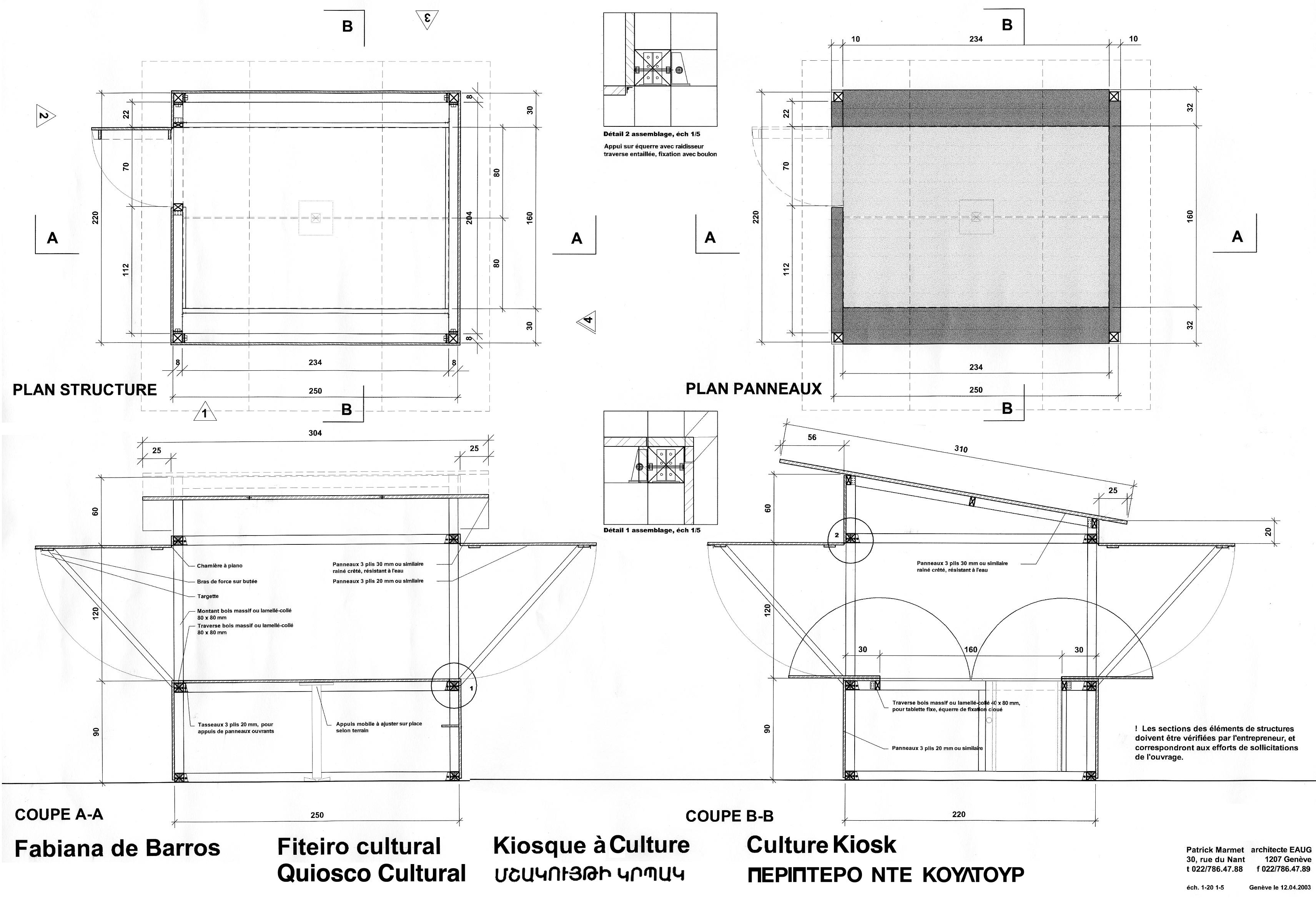 kiosque plan rev tements modernes du toit. Black Bedroom Furniture Sets. Home Design Ideas